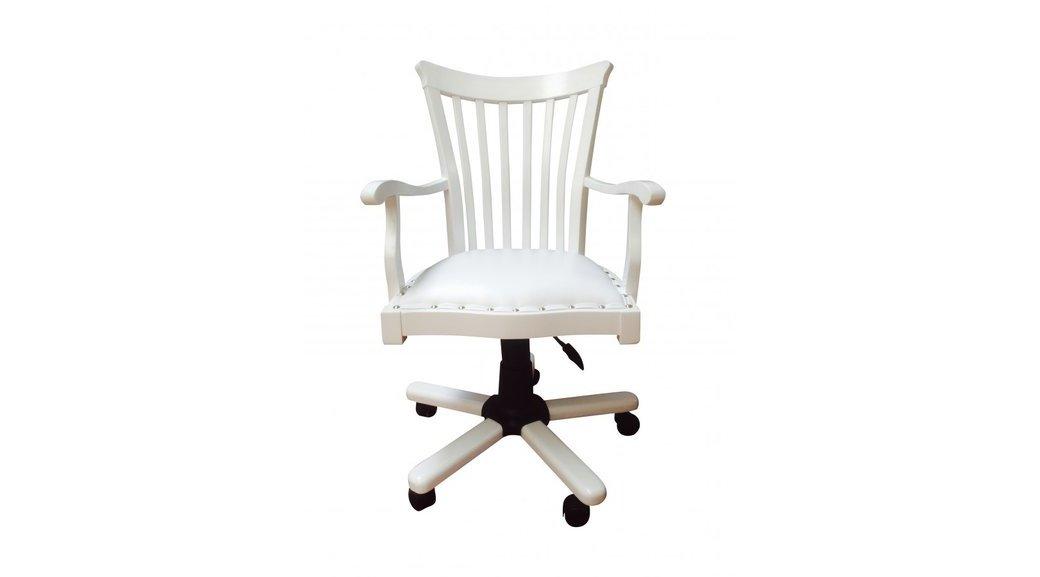 Venetto Beyaz Calisma Sandalyesi Fiyati Vivense